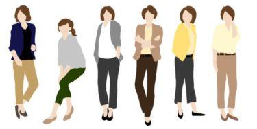 【現役公務員が教える】オフィスカジュアルでもOK!女性公務員(市役所勤務)の服装