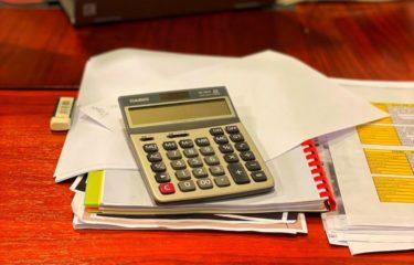 支出負担行為?支出命令?負担行為兼支出命令との違いは?簡単に解説します